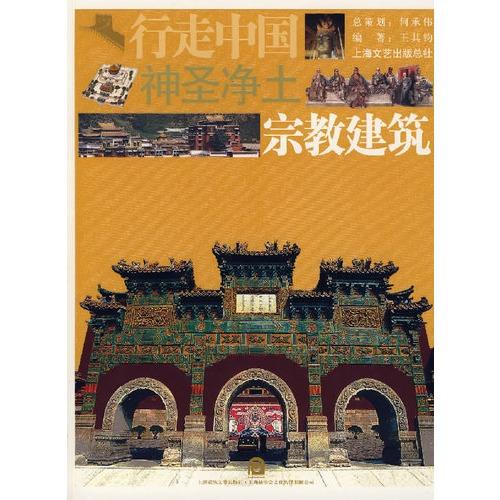 佛的化身——颐和园多宝琉璃塔