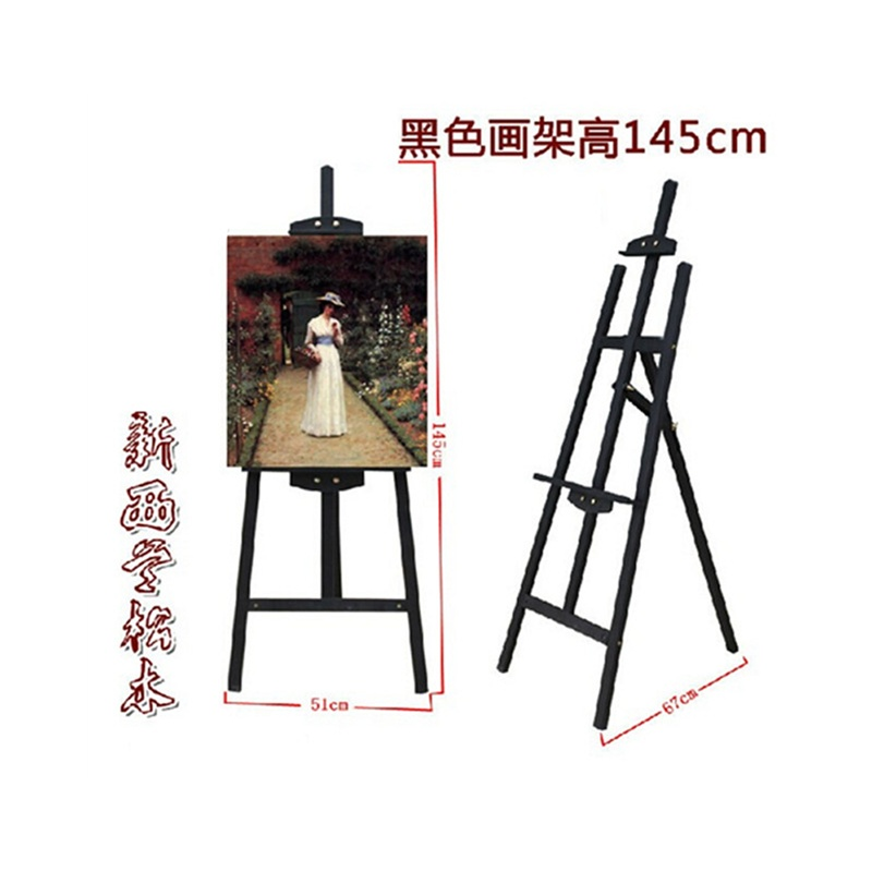 欧式象牙白木质画架高145cm素描