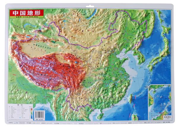 中国地形图(中立体)