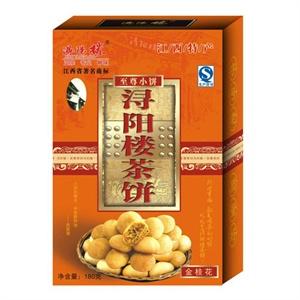 [当当自营]浔阳楼 茶饼至尊小饼(金桂花)180克