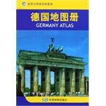 德国地图册(2012版)