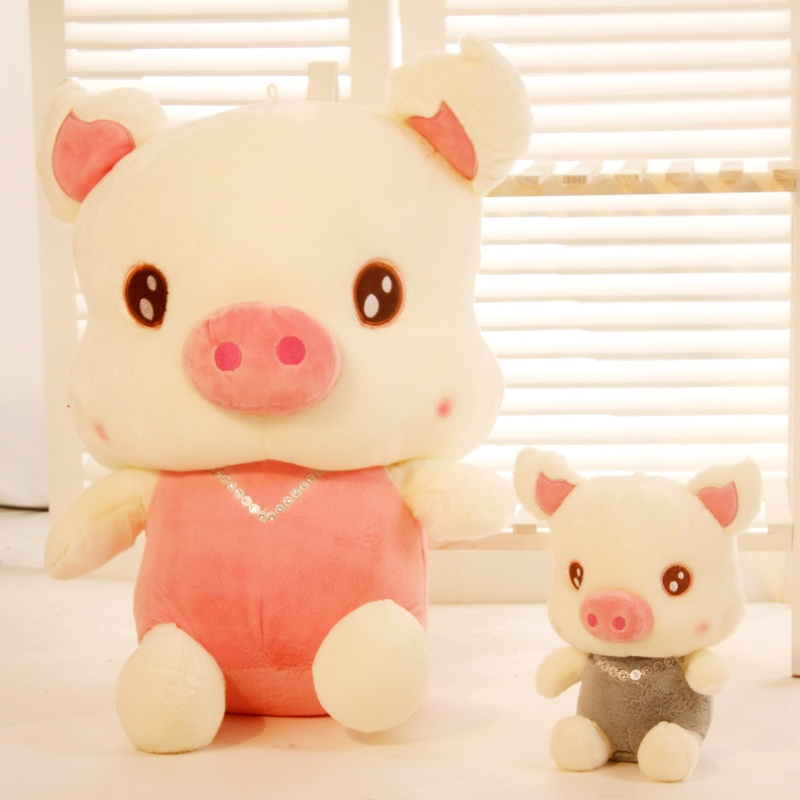 爱满屋 钻石项链小猪毛绒玩具 布娃娃 可爱猪猪公仔 玩偶 创意生日