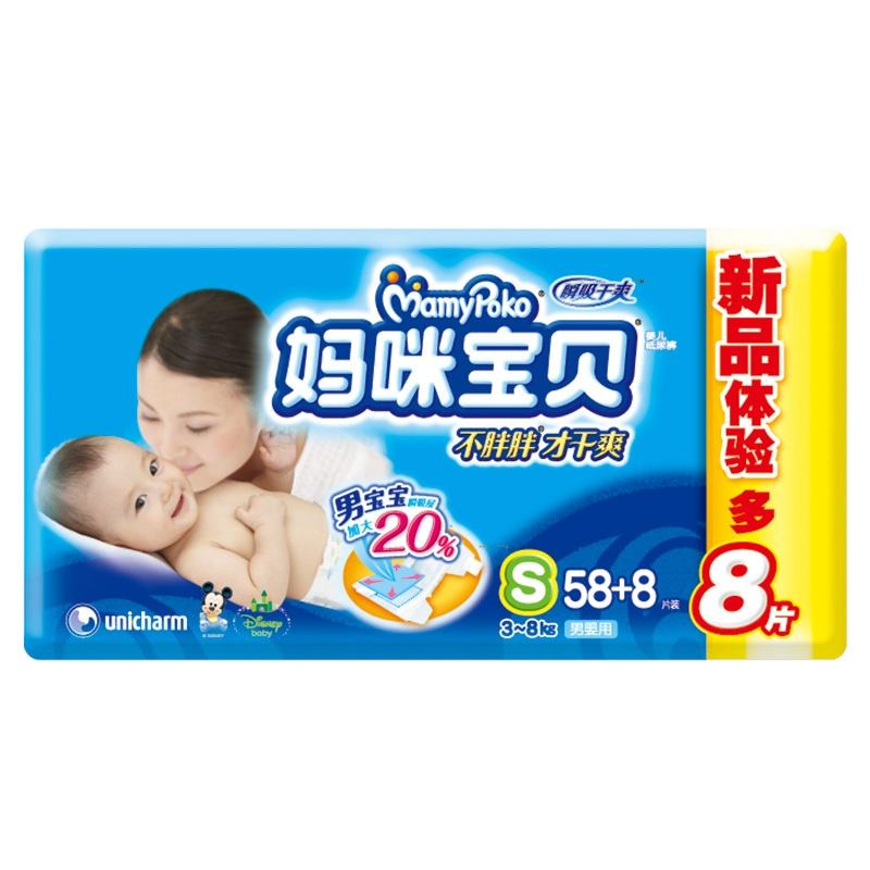 00 可爱宝贝新款 裤型纸尿裤彩箱装 女宝宝*拉拉裤  29.