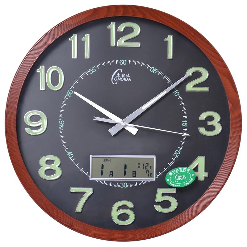 康时达comsida创意挂钟led液晶显示静音墙壁石英钟表c8671_木黑色