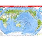 桌面速查-世界地图(政区地形2合1)