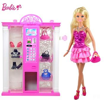 芭比娃娃玩具套装 公主梦想豪宅之自动售货机带娃娃女孩玩具bmg81