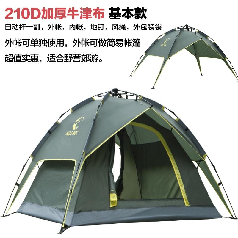 新品全自动帐篷露营