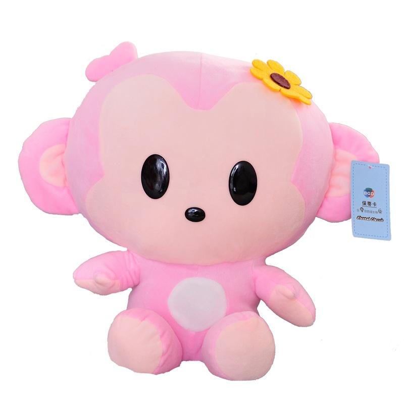 可爱香蕉猴子公仔抱枕玩偶毛绒玩具布娃娃生日礼物女生压床娃娃中秋节