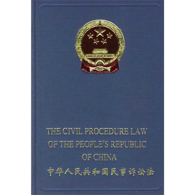 民事诉讼中诉讼方代理人是否要写委托书