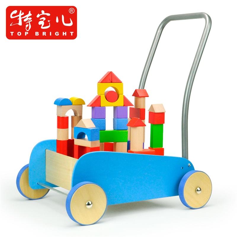 特宝儿儿童积木玩具木制手推学步车