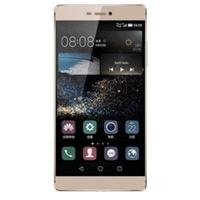【中国电信】Huawei/华为 P8高配版 电信版4G CDMA2000/GSM 双卡双待 智能手机