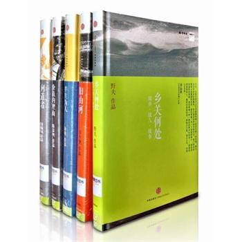 """""""思享家""""(全五册)套装¥126,叠加200-100"""
