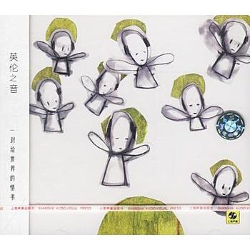天之力乐队:美丽 早上好(cd)