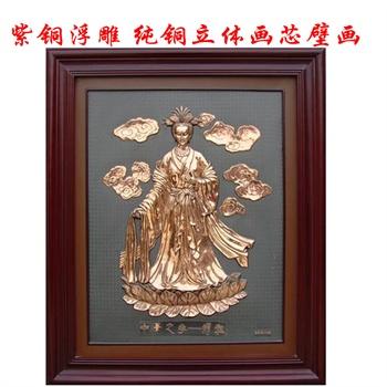 浮雕画 纯铜立体