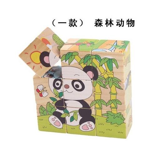 9粒木制六面画动物积木立体拼图 手工玩具幼儿园3456岁生日礼_熊猫