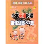 小学英语阅读80篇
