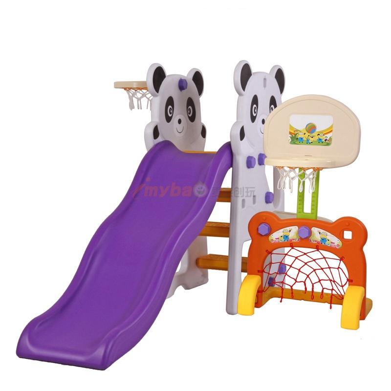 室内熊猫滑梯 多功能儿童滑滑梯秋千篮球架组合