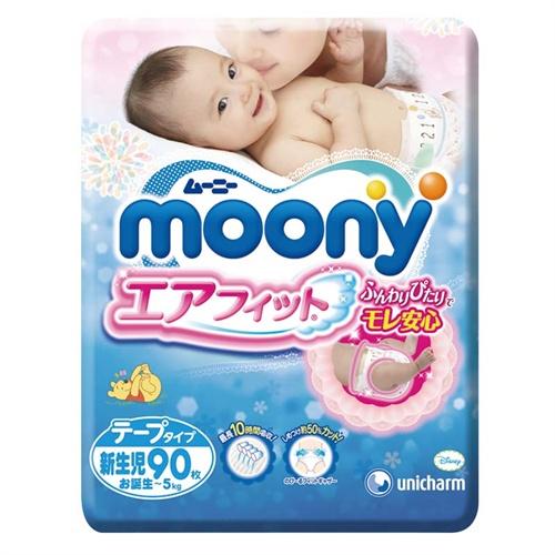 Moony 尤妮佳日本进口婴儿纸尿裤NB90/S84片 ¥85 需用券  限地区