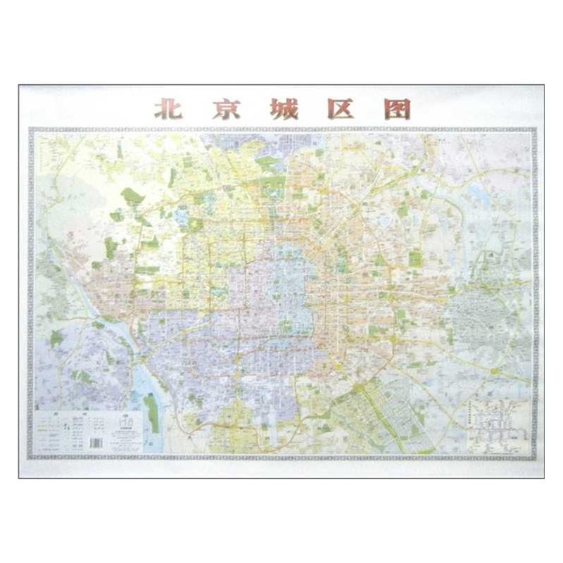 北京城区地图