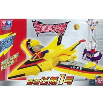 【创意玩具居家生活】胜利飞燕1号战斗机(定制)价格