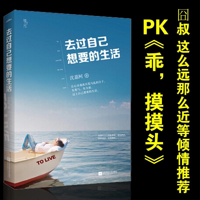 {69图片励志小故事}.
