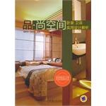 品·尚空间  卧室·卫浴实用设计解析