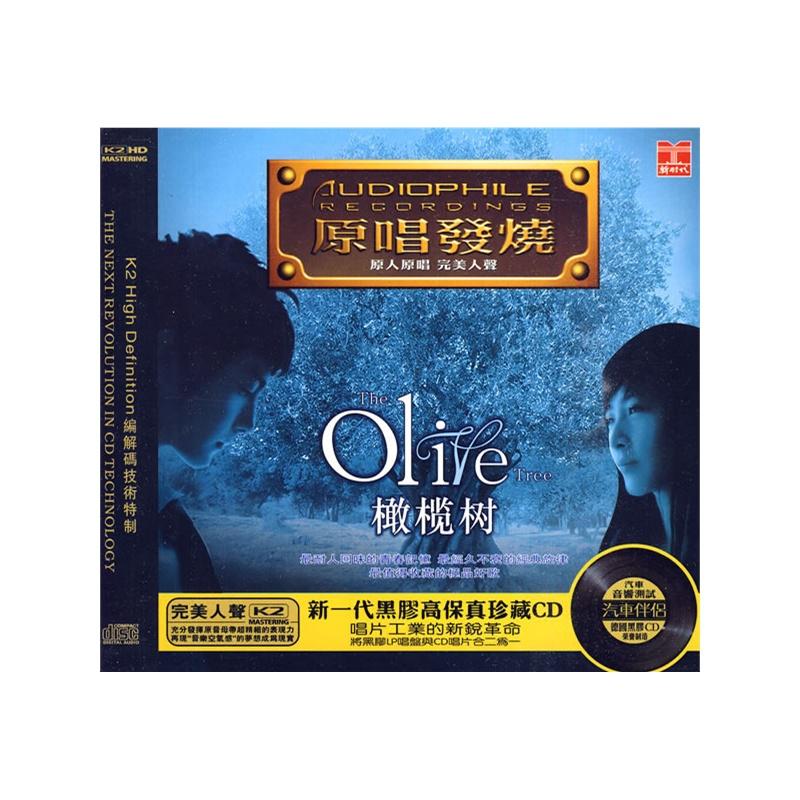 原唱发烧:橄榄树(cd)价格