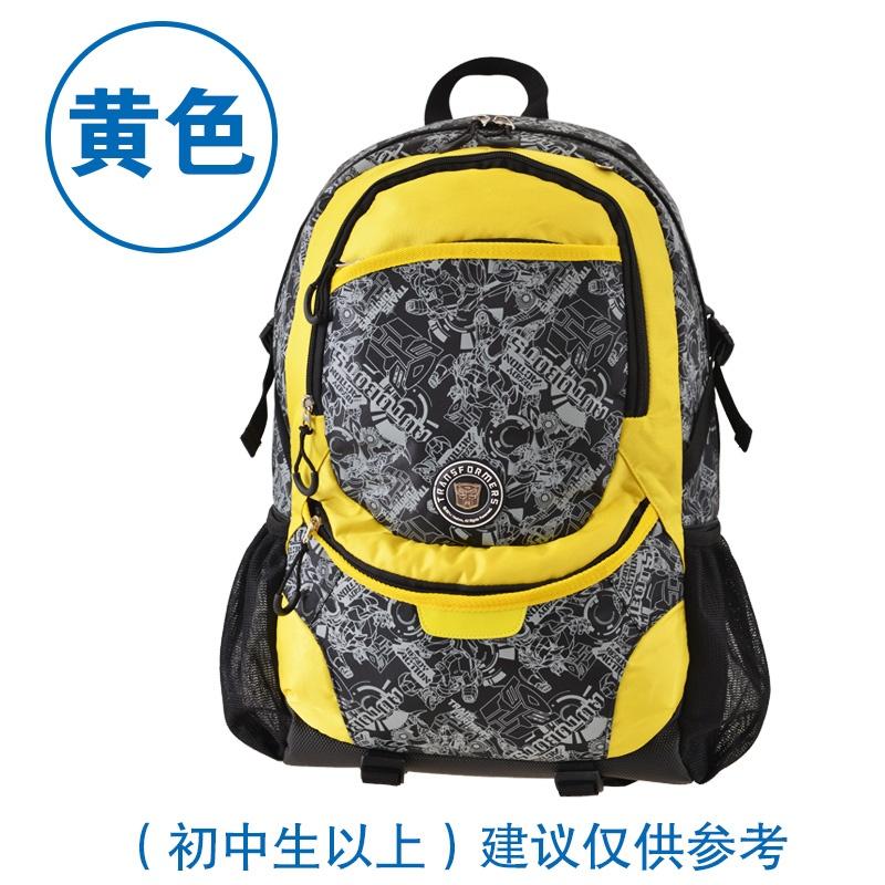 正品变形金刚书包中学生男3-6初中生双肩包休闲包旅游