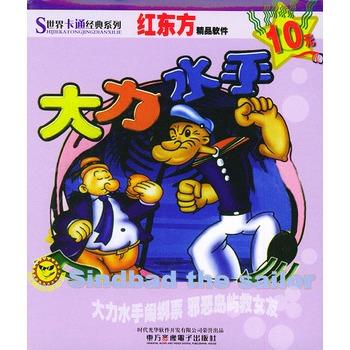 世界卡通经典:大力水手(cd-rom)价格
