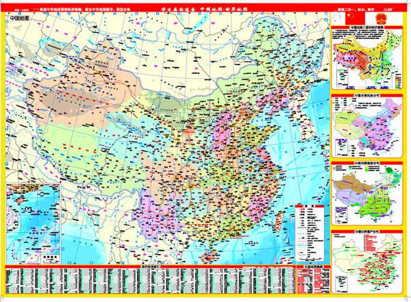 求 世界地图的图片 求一张超高清的世界地图的图片图片