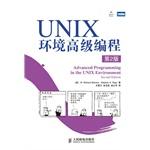 UNIX ��������̣���2�棩(UNIX�����Ա��ʥ�� ����ͻ��5���)