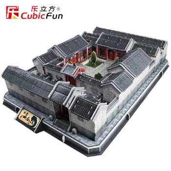 乐立方立体拼图中国北京四合院建筑模型拼装模型成人