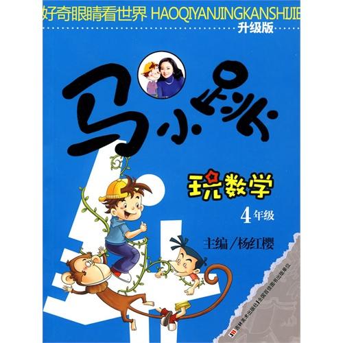 """""""杨红樱校园小说系列""""将拍成100集校园动画片;《女生日记》,《男生"""