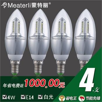 蒙特丽省电王节能光源360度发光3wled大功率尖灯泡e14小口
