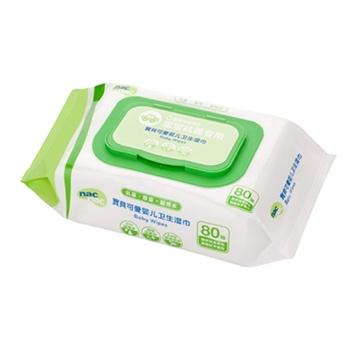 nacnac 宝贝可爱 婴儿卫生(宝宝抗菌)湿巾湿纸巾80抽