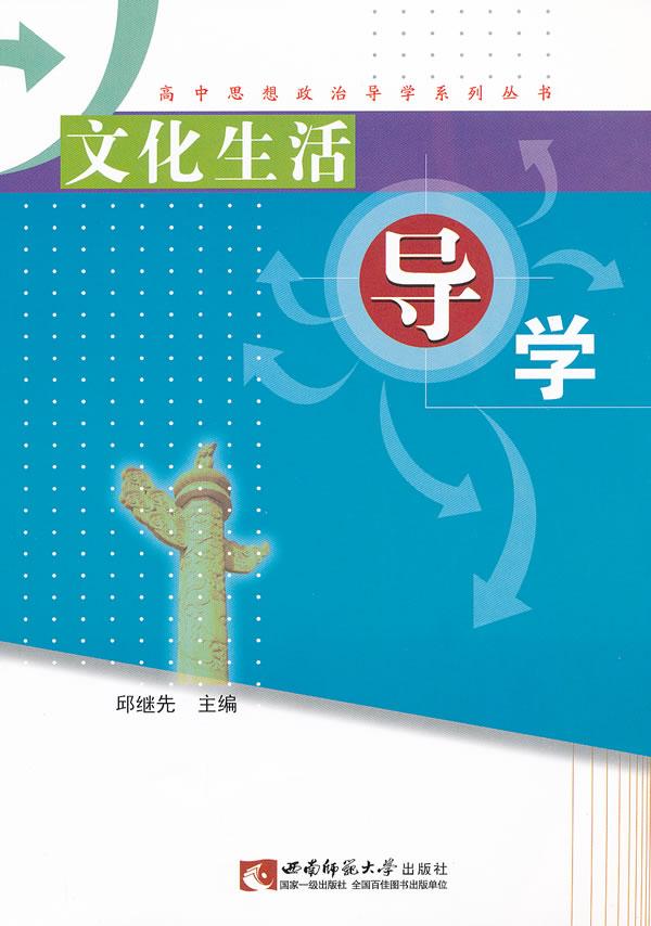 教学案封面设计