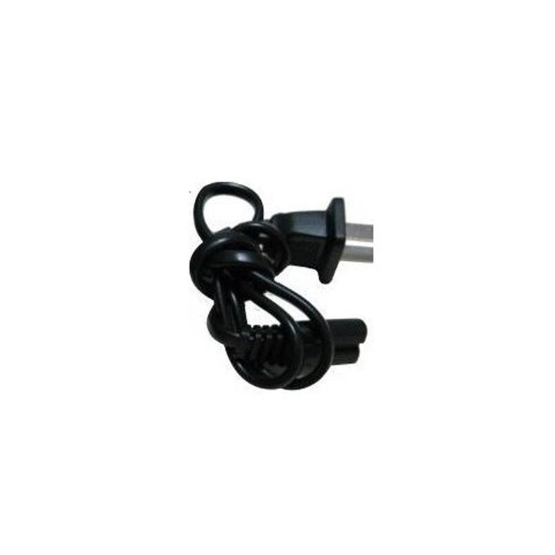 久量充电台灯充电线充电台电源线连接线适用于670