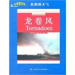 龙卷风:科学图书馆危险的天气