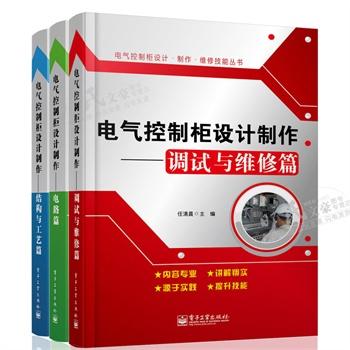 国外电子电气经典教材系列:电路基础(英文版·第5版)