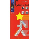 独步中国 长沙 湘西(2006版)最低价格_网上购买地址_多少钱 - moqiweni - 莫绮雯