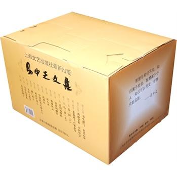 3.9折,易中天文集  精装、全十六册  ¥304.2