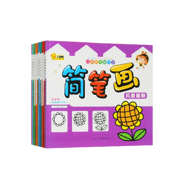 儿童画长江简笔画