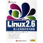 Linux2.6Ƕ��ʽϵͳ������ʵ��