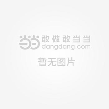 海报设计-创意涂鸦手绘pop 徐冰 9787543695894