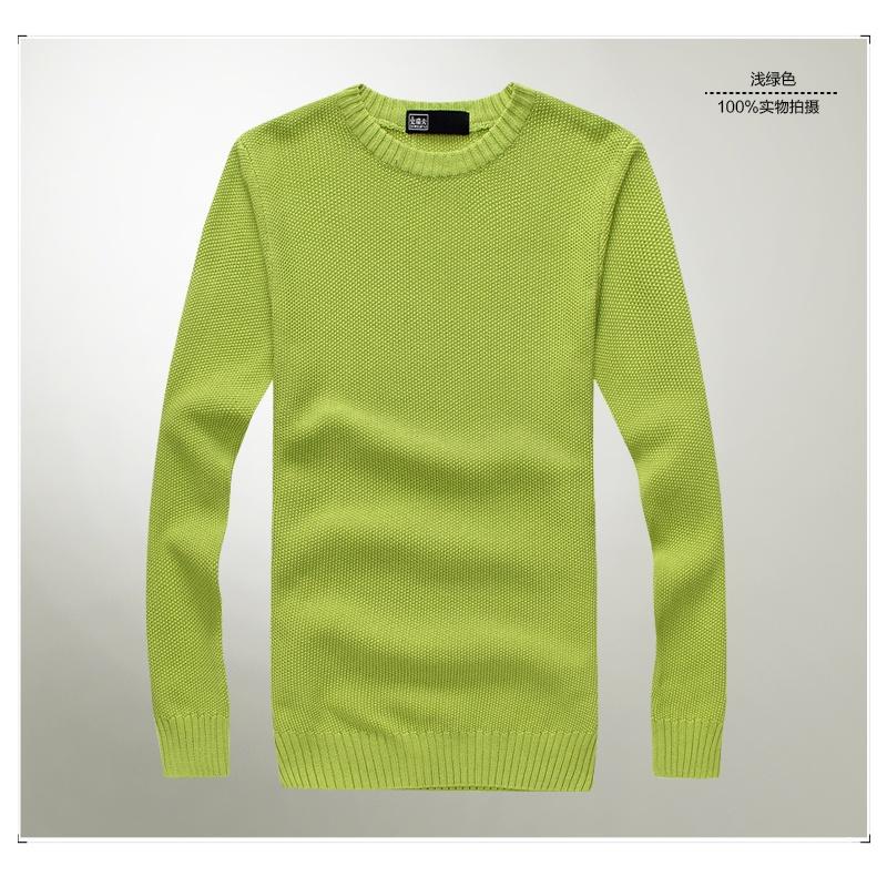 浅绿色毛衣搭配什么裤子