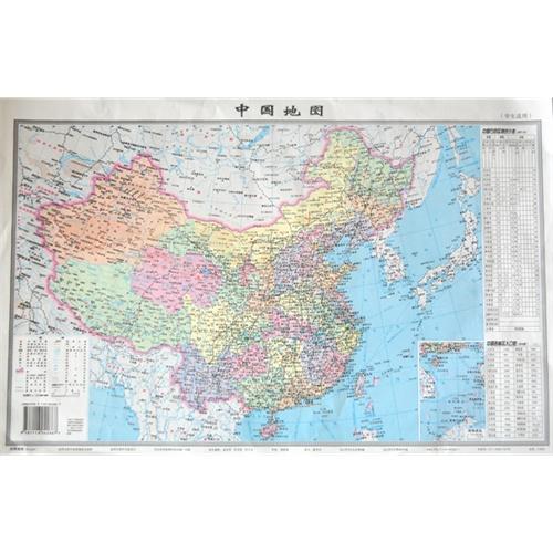 山东与南京地图