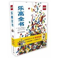 乐高全书(精装套盒全2册,乐高lego迷人手一套的指导宝典《乐高的故事》+《乐高迷你人仔》)