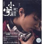 С���վ�����e��CD+DVD��
