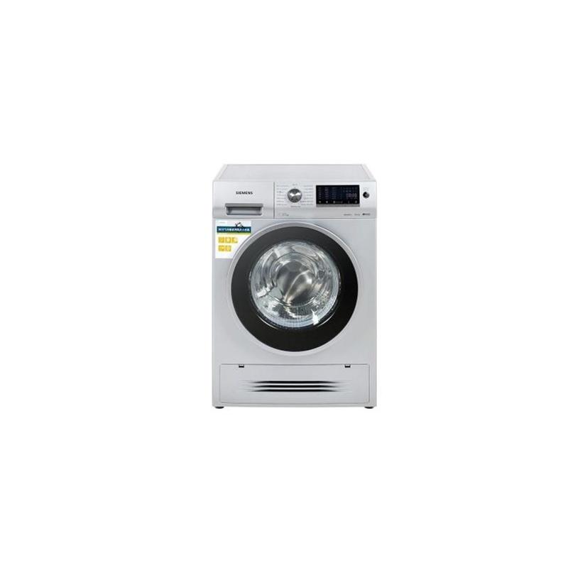 【siemens西门子xqg75-wd14h4681w洗衣机】西门子()75