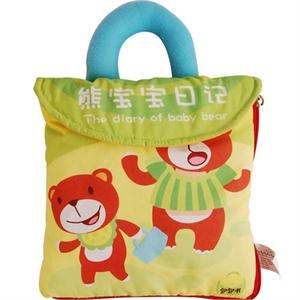 【布书】mamma 妈妈布书 可爱动物包包书 熊宝宝日记